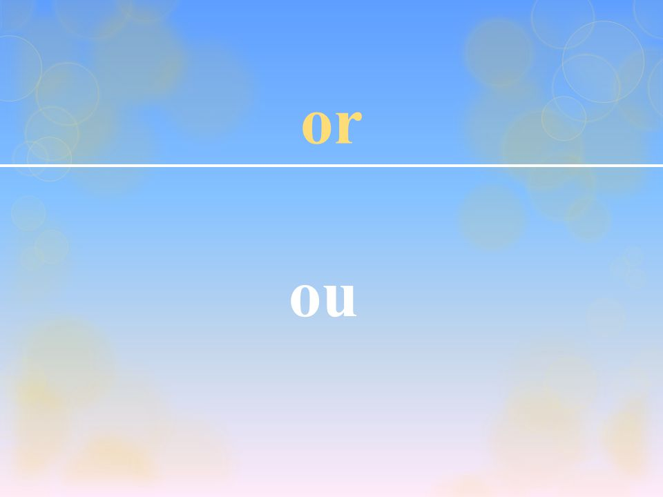 or ou