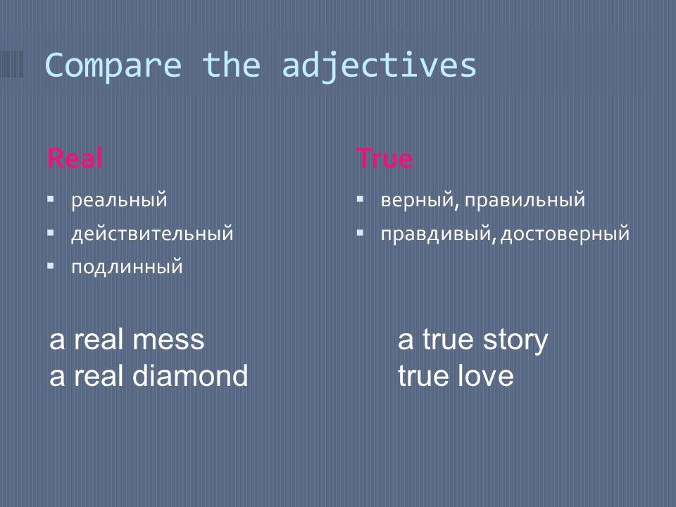 Phrasal verb come back ( возвращаться) out ( выходить, появляться ) round ( заходить ) across ( встретиться )