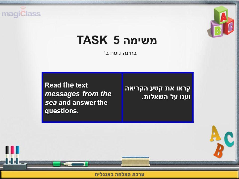 משימה 5TASK קִראו את קטע הקריאה וענו על השאלות.