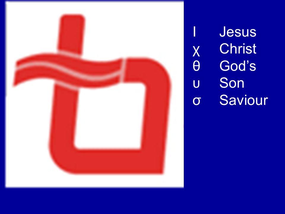 Ι Jesus χChrist θGod's υSon σSaviour
