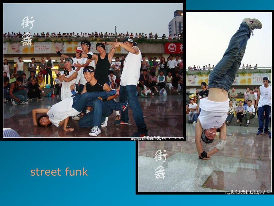 10 street funk