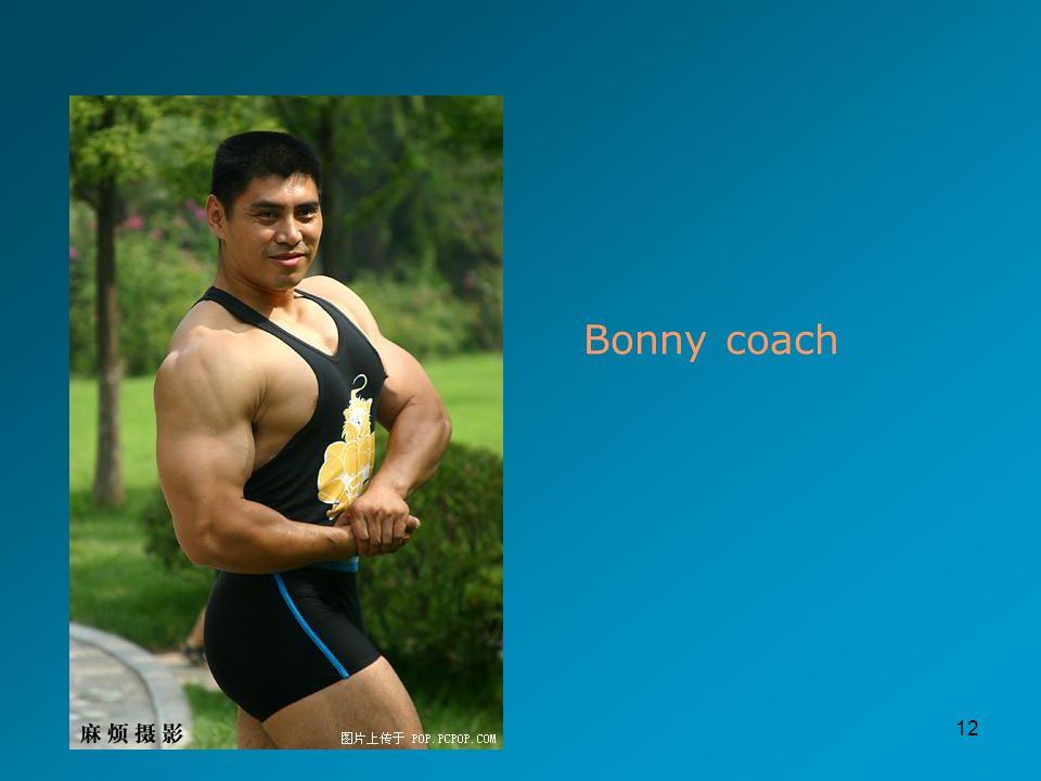 12 Bonny coach