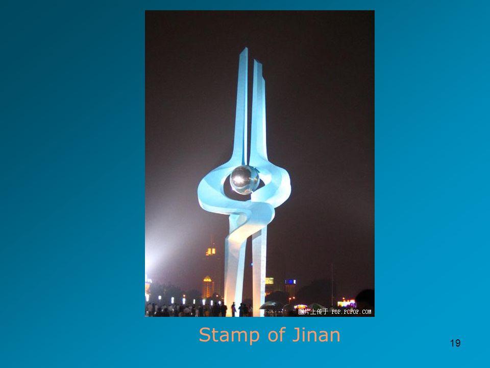 19 Stamp of Jinan
