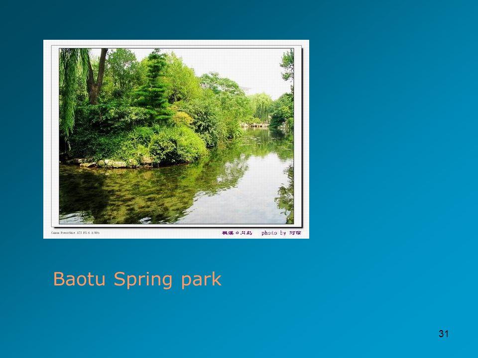31 Baotu Spring park