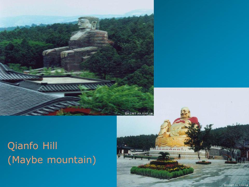 39 Qianfo Hill (Maybe mountain)