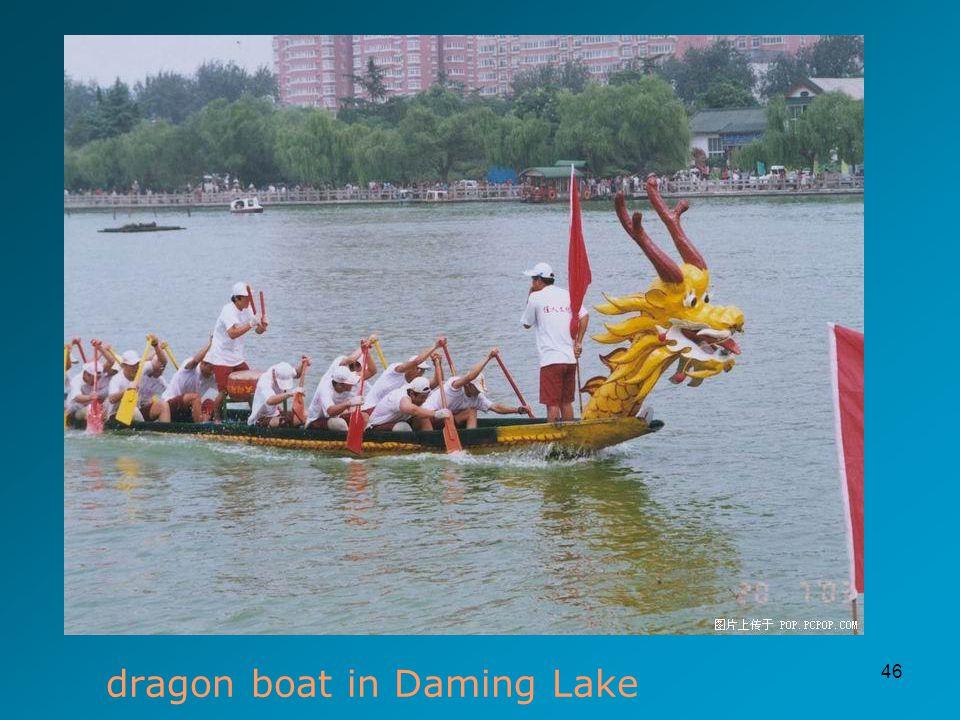 46 dragon boat in Daming Lake