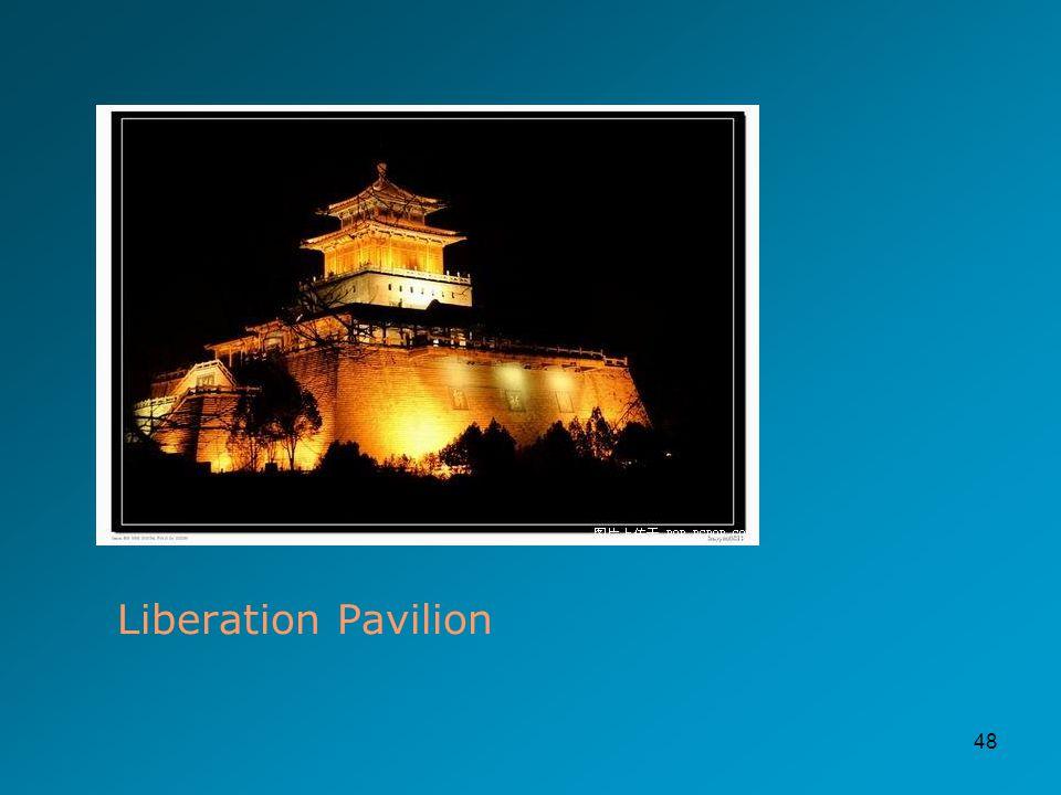 48 Liberation Pavilion