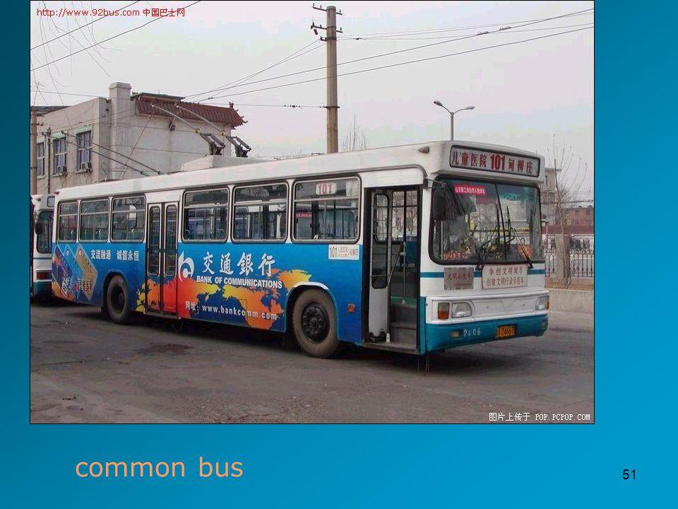 51 common bus