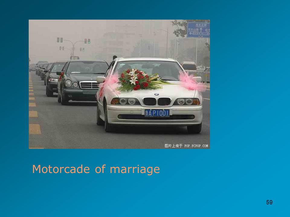 59 Motorcade of marriage