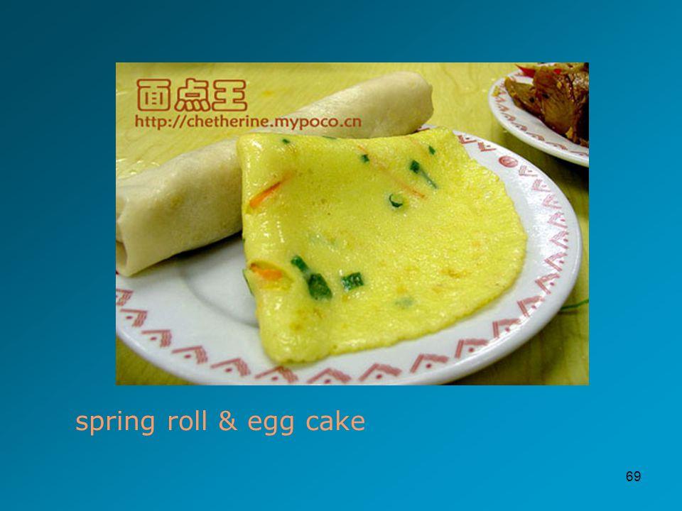 69 spring roll & egg cake
