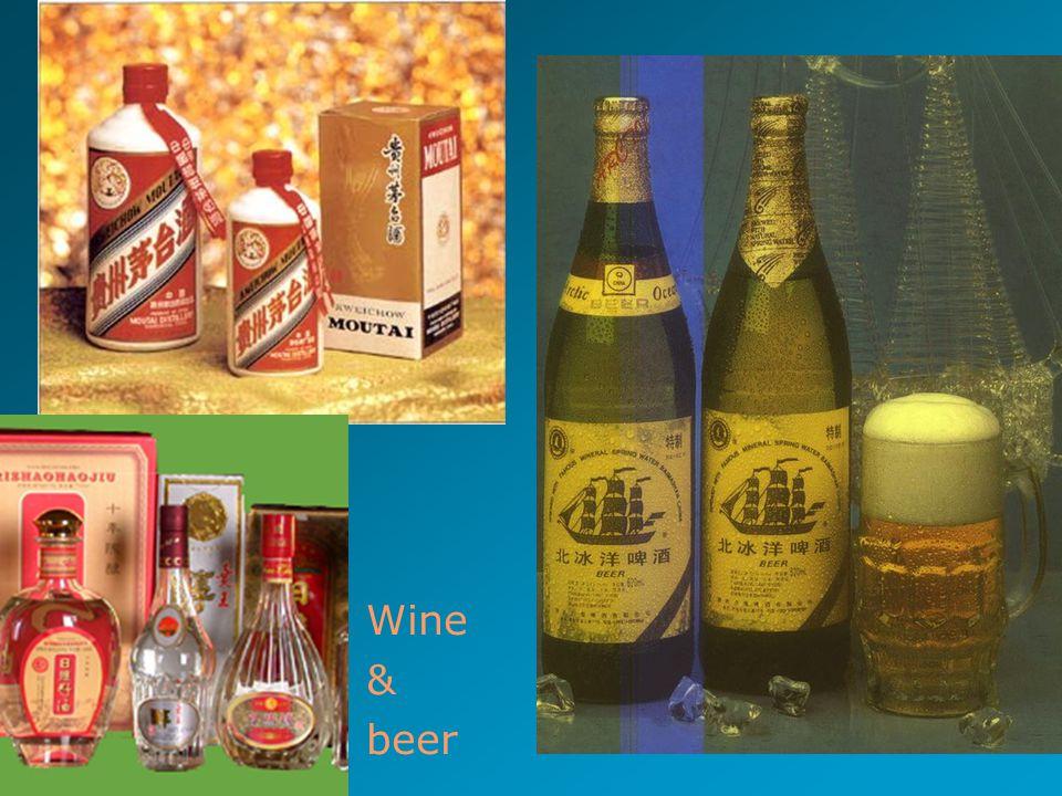 75 Wine & beer