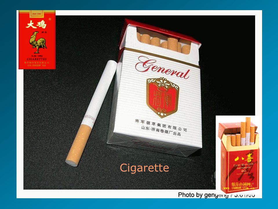 76 Cigarette