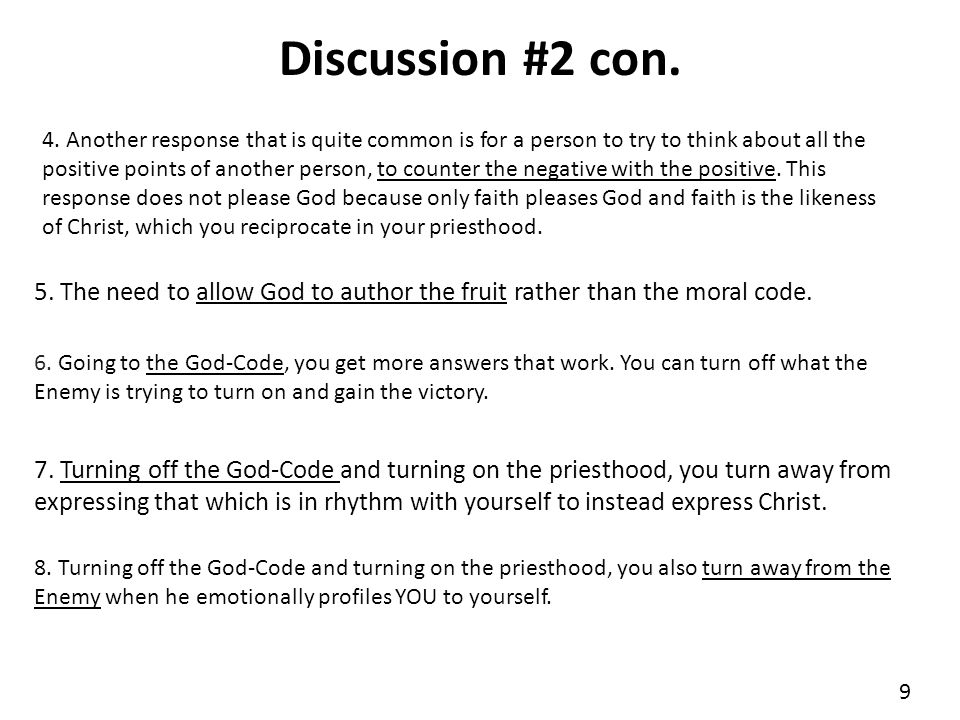 Discussion #2 con. 5. The need to allow God to author the fruit rather than the moral code.