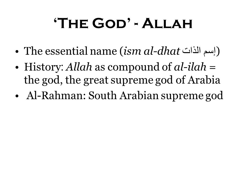 Quranic Descriptions of God He is the God, other than whom there is no god, the Knower of the unseen and the seen.