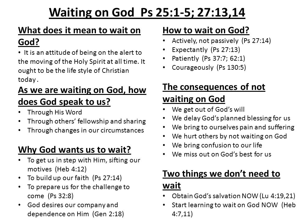 What does it mean to wait on God.