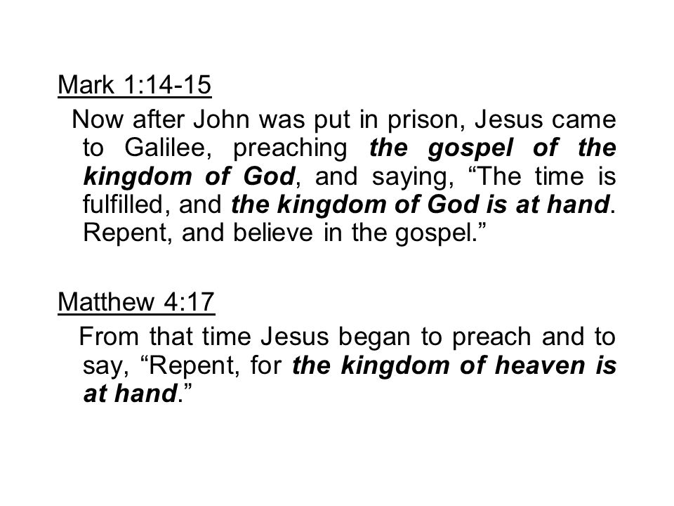 B.Not synonymous with heaven Matthew 6:10 Your kingdom come.