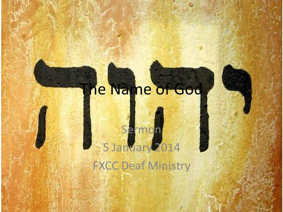 Jehovah By the 6 th century there were few Hebrew speakers in the world The Masoretes, Jewish scholars/rabbis, who maintained the copying of Jewish scripture developed a written vowel system The oral work around of speaking Adonai vice YHWH was used to remind the reader what to say