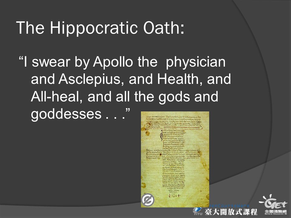 The Hippocratic Oath: I swear by Apollo the physician and Asclepius, and Health, and All-heal, and all the gods and goddesses...