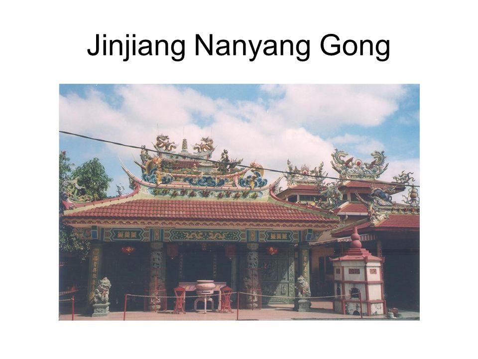 Jinjiang Nanyang Gong