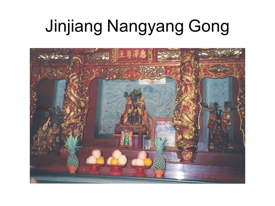 Jinjiang Nangyang Gong