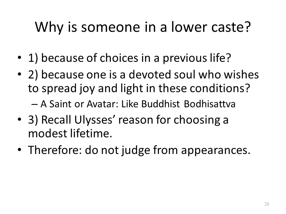 Why is someone in a lower caste. 1) because of choices in a previous life.