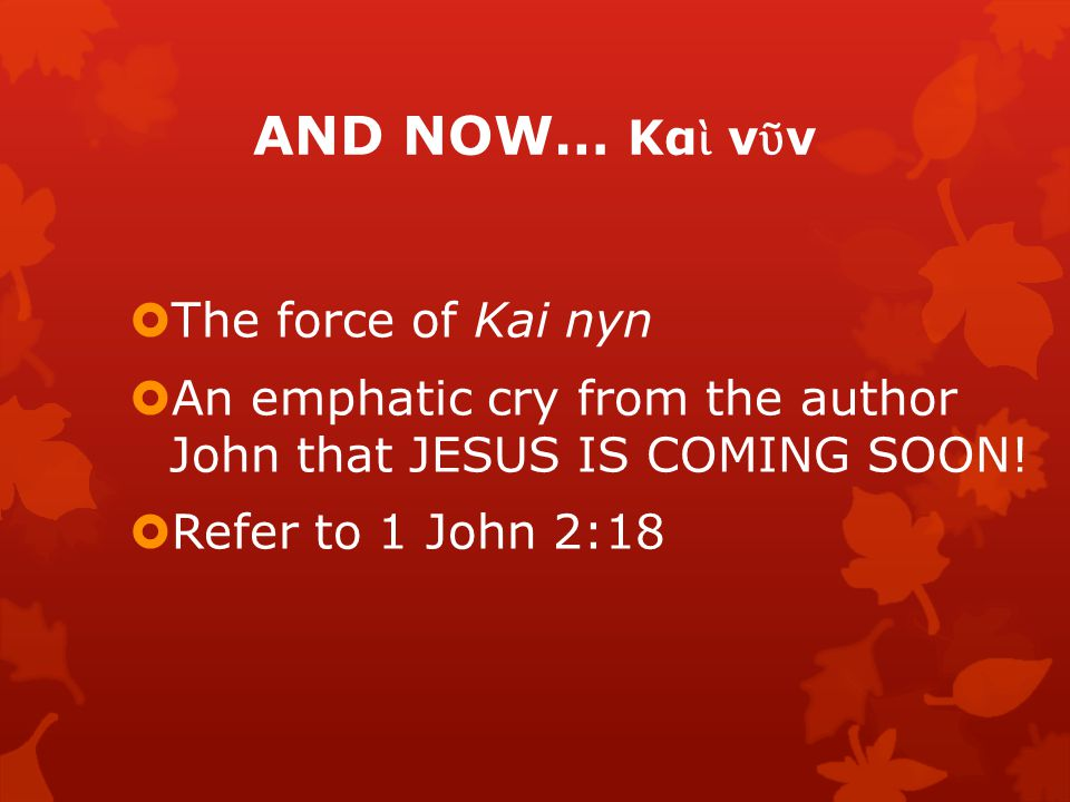  Even before making his dramatic transition to Ch 3 to the subject of the Children of God, John's mind has already moved to that realm of through, and he declares by way of anticipation that God's children will be recognized by their righteous conduct – the standard of conduct being the character of God Himself, and therefore expressed in obedience to His will. (F.F.