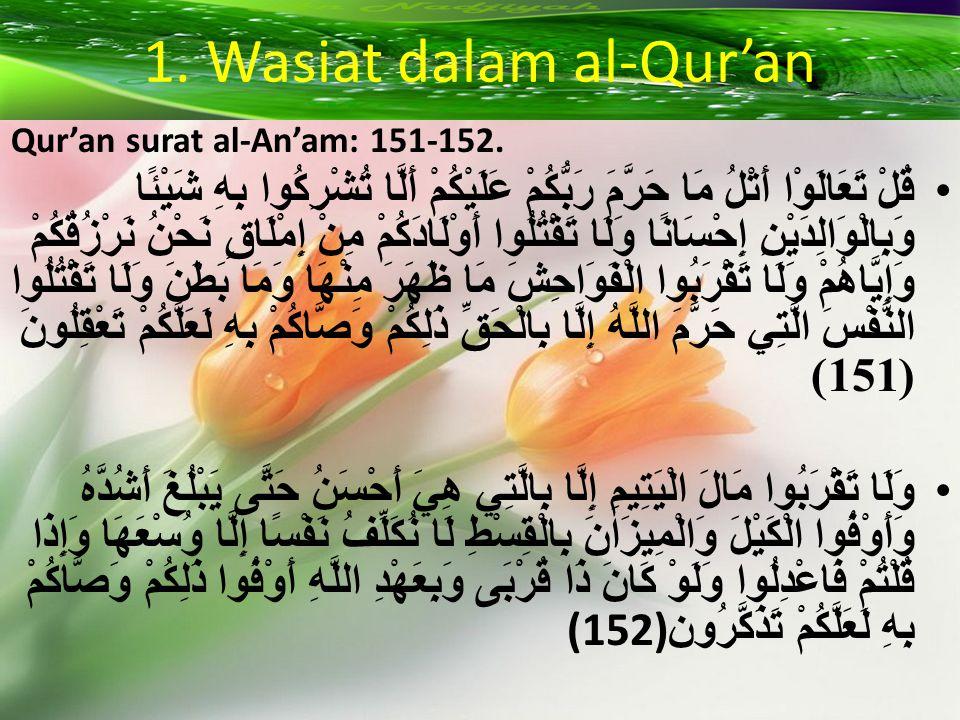 1.Wasiat dalam al-Qur'an Qur'an surat al-An'am: 151-152.