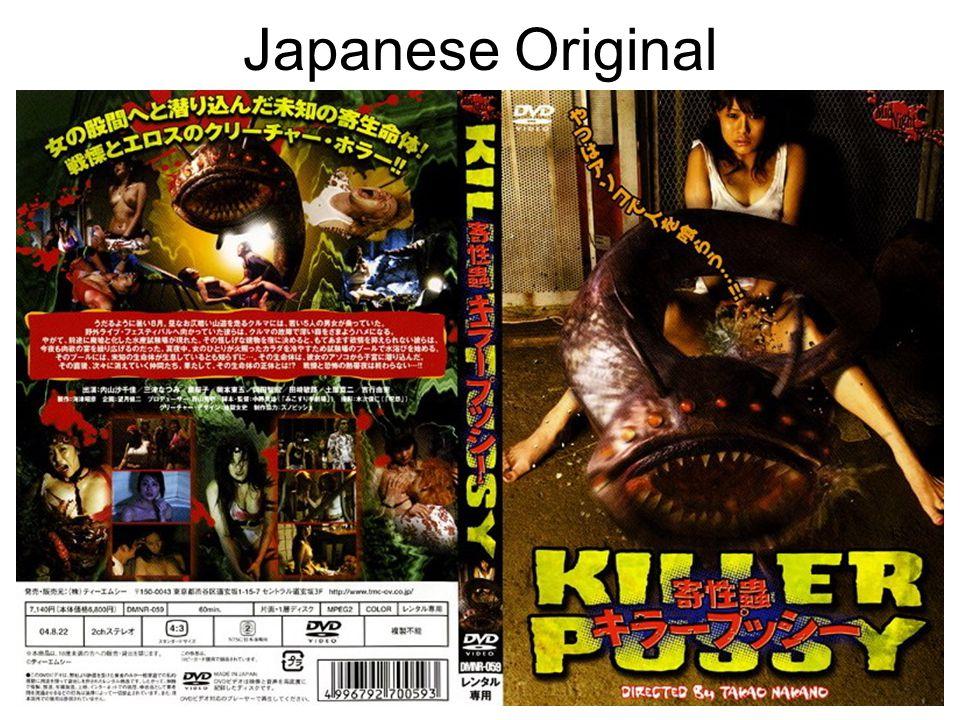 Japanese Original