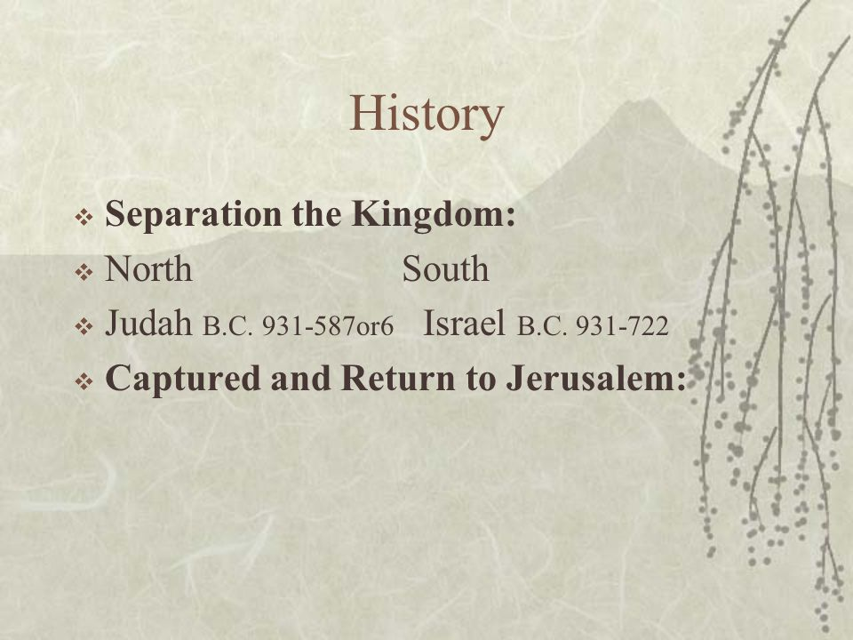 History  Separation the Kingdom:  North South  Judah B.C.