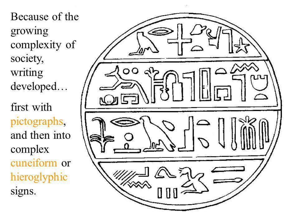 This sunken relief of Akhenaten exemplifies the new style.
