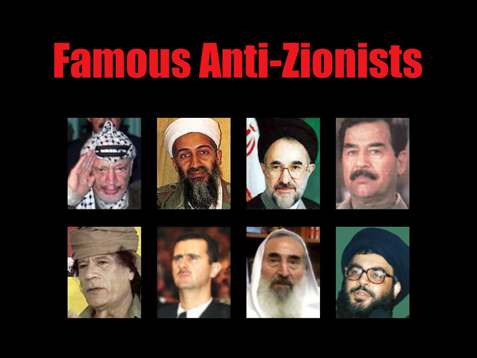 """""""Let my words echo in the depths of your soul: When people criticize Zionism, they mean Jews -- make no mistake about it."""""""