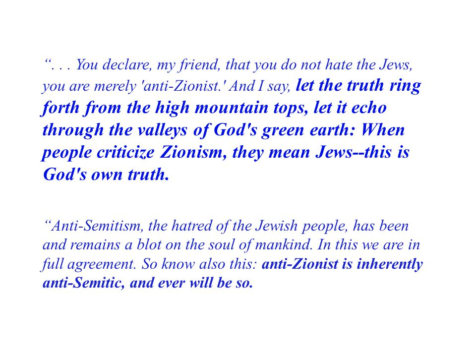 """All quotes in this presentation are taken from Martin Luther King Jr., """"Letter to an Anti-Zionist Friend,"""" Saturday Review XLVII (Aug. 1967), p. 76. R"""