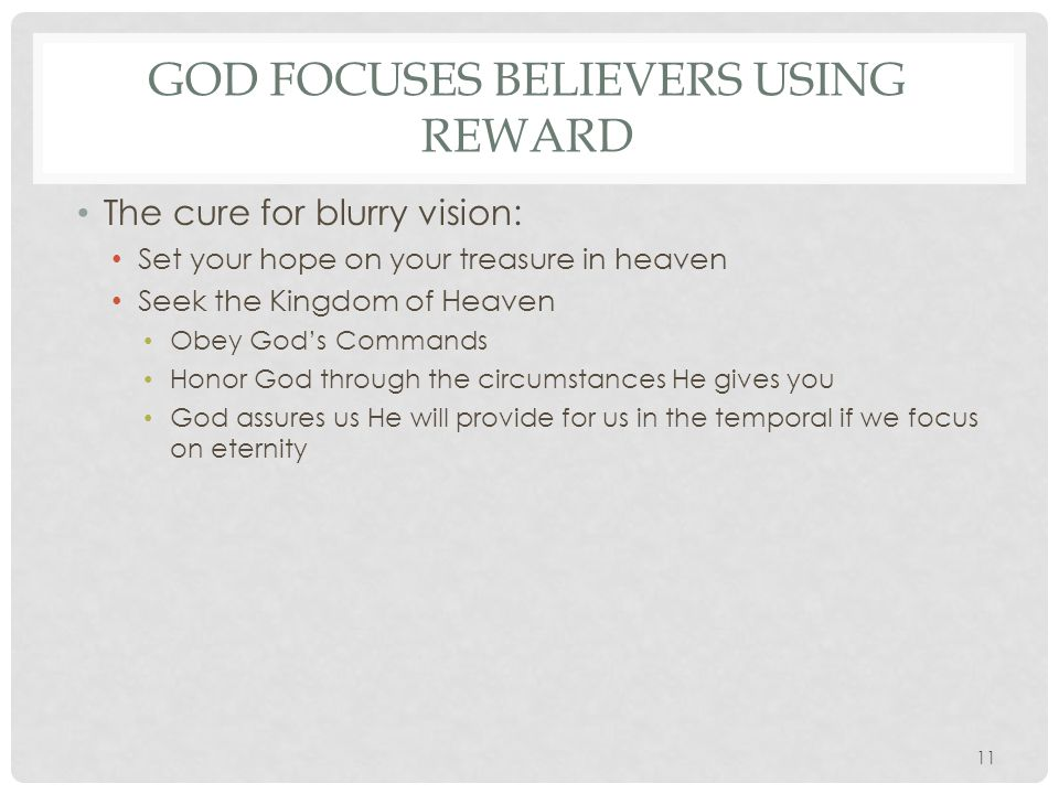 REWARDS ARE GIVEN BASED ON OUR FAITHFULNESS TO OPPORTUNITY How the world determines reward: Time Talent Productivity/Effectiveness How God determines reward: Time, talent and productivity are given by the grace of God Thus, the only measure there can be is your faithfulness – what you did with what you were given.