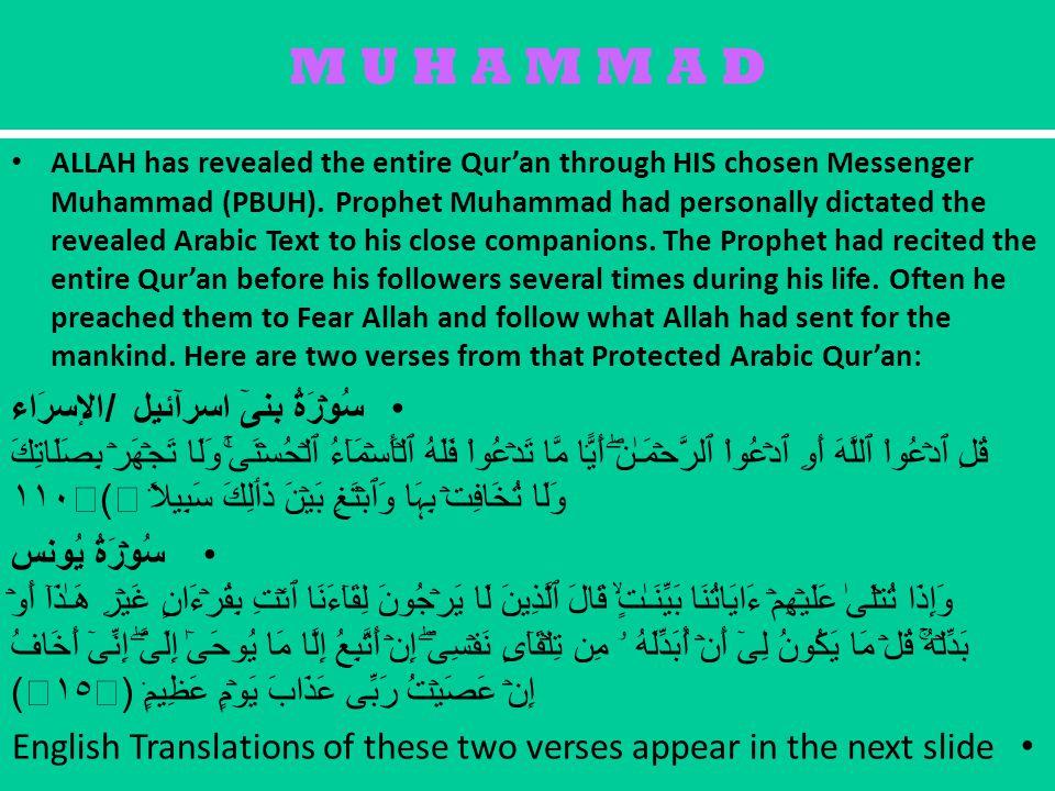 M U H A M M A D ALLAH has revealed the entire Qur'an through HIS chosen Messenger Muhammad (PBUH).