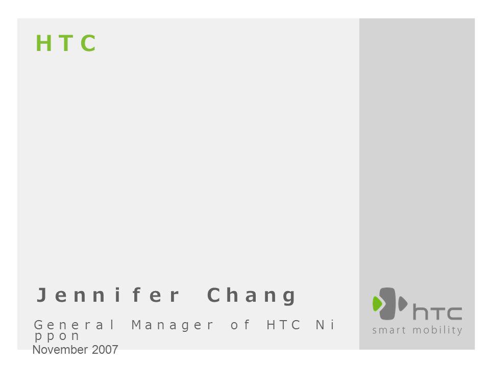 HTC Jennifer Chang General Manager of HTC Ni ppon November 2007