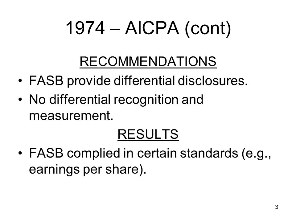 4 1981 - AICPA Titled Special Committee on Accounting Standards Overload.