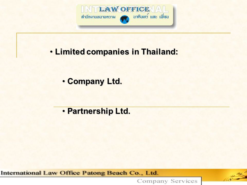 Ministerial Regulation on minimum Investment and transfer of funds Clause 1The alien must start business in Thailand with the minimum capital at 2,000,000 Baht according to section 14 paragraph 1.