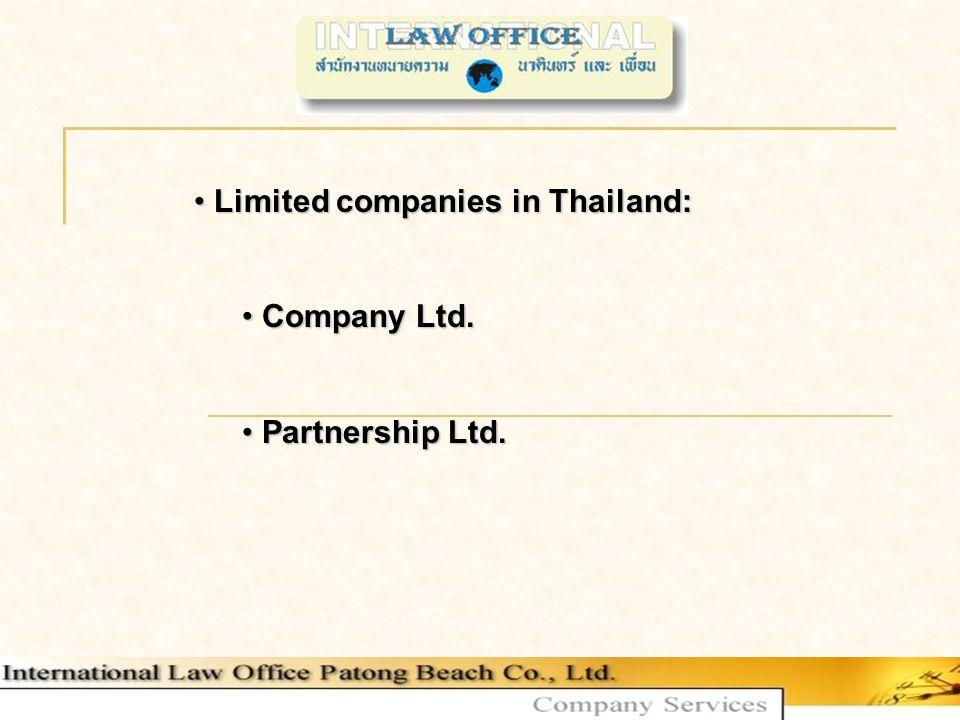 COMPANY REGISTRATION Company or Partnership Ltd.