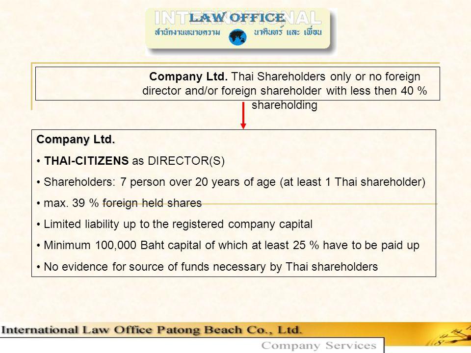 Company Ltd.