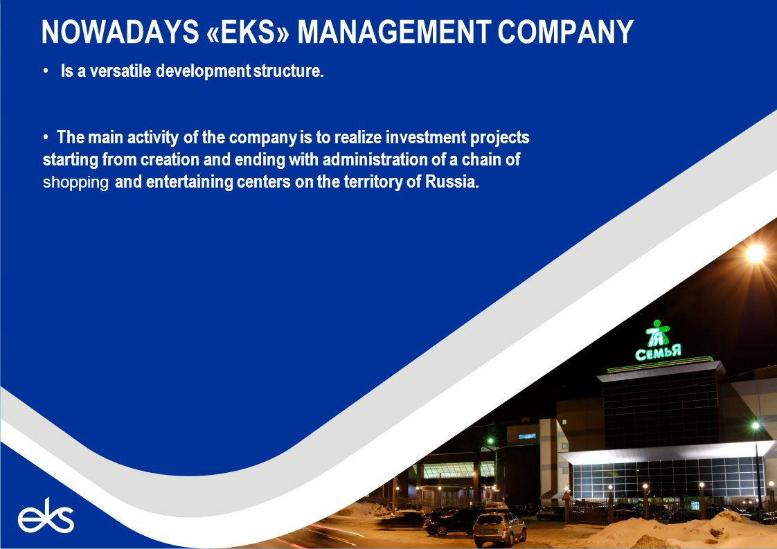 HISTORY The group of EKS companies began its activity in 1991.