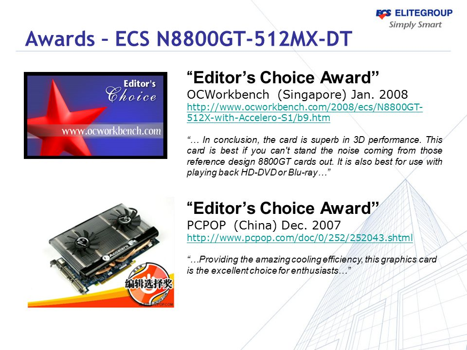 """Editor's Choice Award"" OCWorkbench (Singapore) Jan. 2008 http://www.ocworkbench.com/2008/ecs/N8800GT- 512X-with-Accelero-S1/b9.htm ""… In conclusion,"