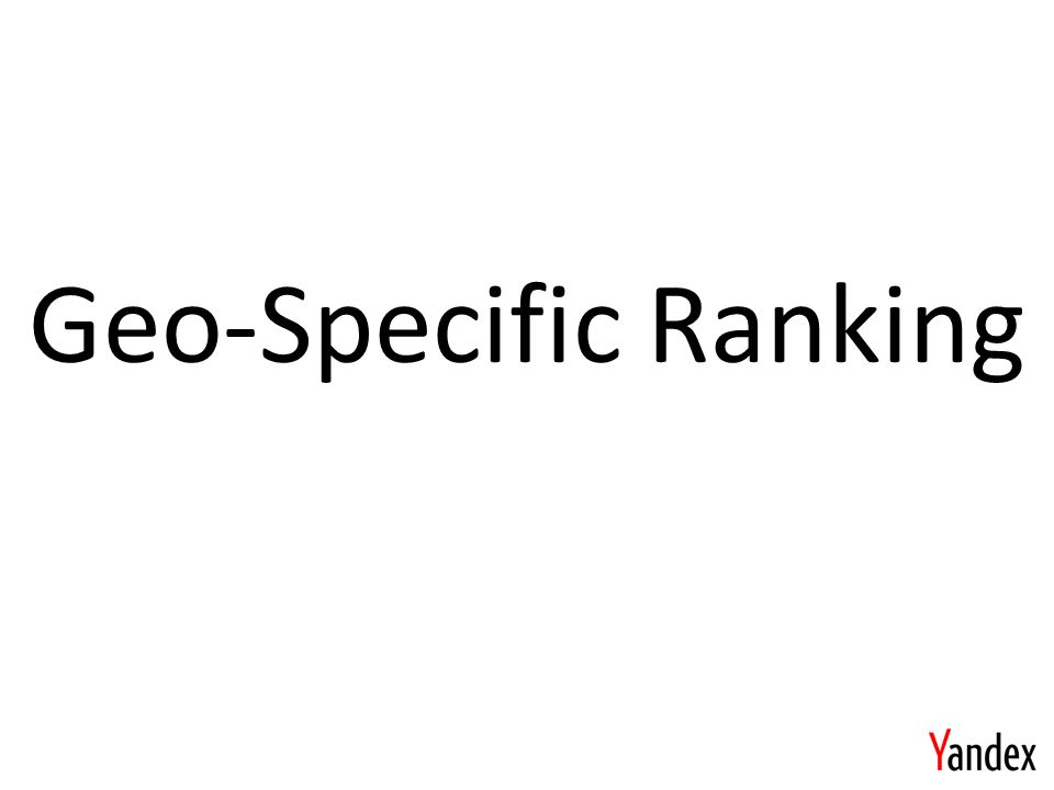 Geo-Specific Ranking