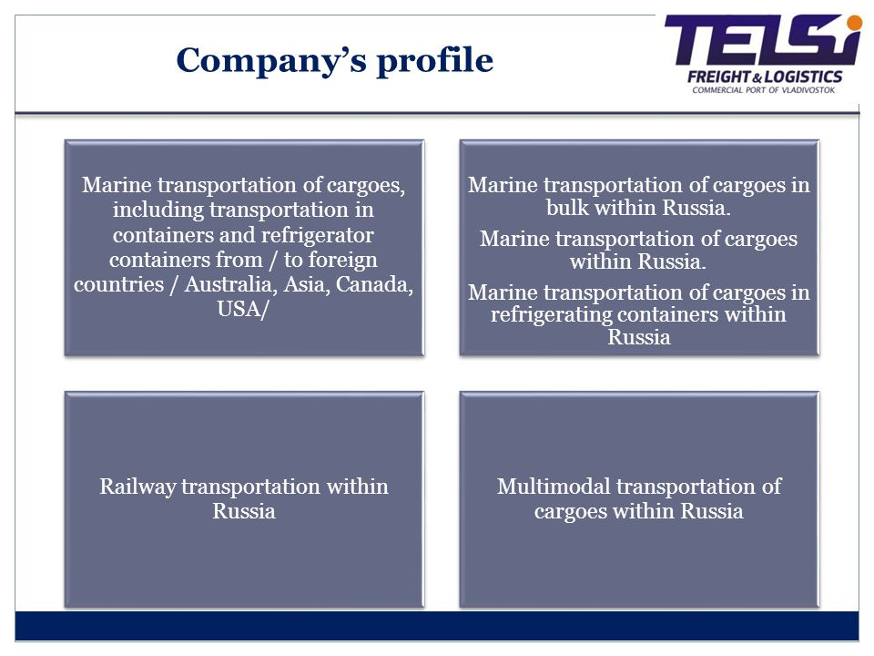 TELSI implements railway, marine and automobile transportation of all types of cargoes individually or in complex as multimodal transportation, including cargoes that require special transportation conditions, unitized cargoes and oversized cargoes.