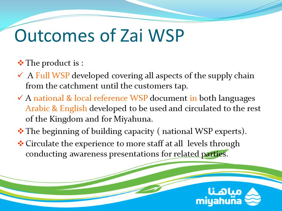  The product is : A Full WSP developed covering all aspects of the supply chain from the catchment until the customers tap. A national & local refere