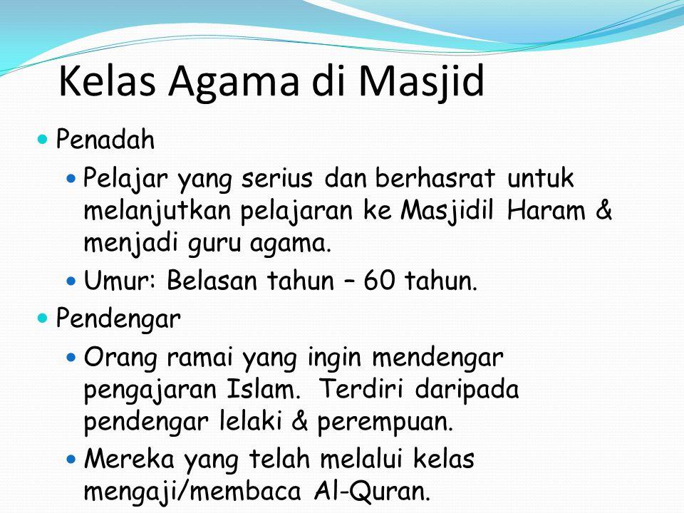 Kelas Agama di Masjid Penadah Pelajar yang serius dan berhasrat untuk melanjutkan pelajaran ke Masjidil Haram & menjadi guru agama.