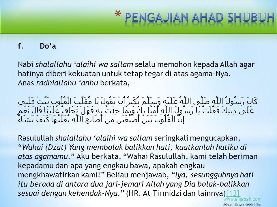 www.alijabah.com dakwah, ukhuwah, tholabul 'ilmi f.