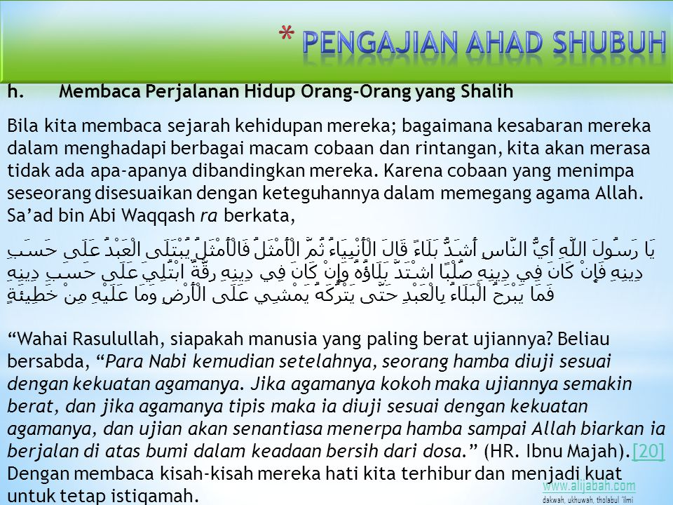 www.alijabah.com dakwah, ukhuwah, tholabul 'ilmi h.