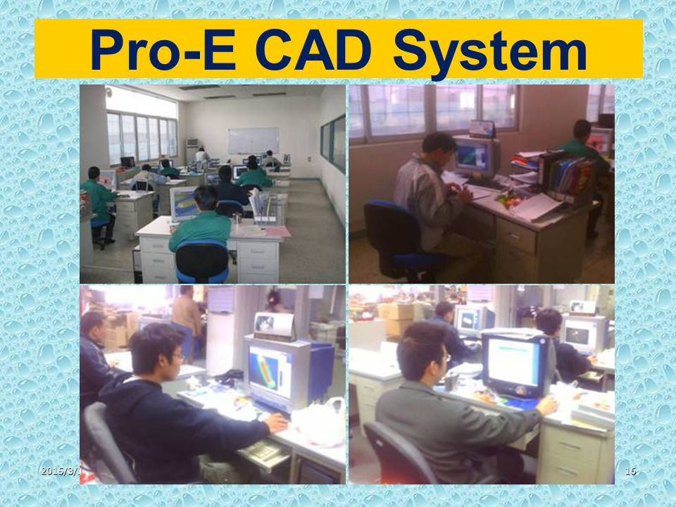 2015/3/3116 Pro-E CAD System