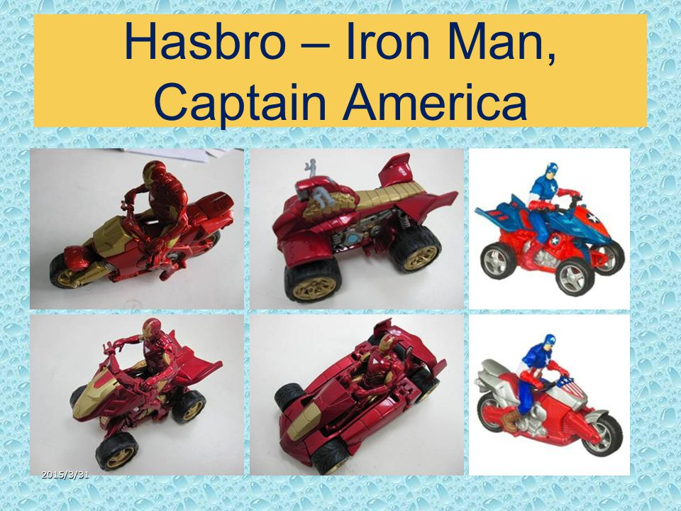 2015/3/31 Hasbro – Iron Man, Captain America