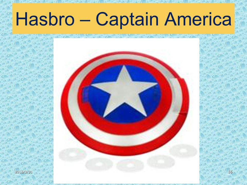 Hasbro – Captain America 2015/3/3156